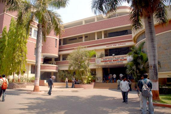 MBA Institute in Pune